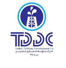 عقد قرارداد با شرکت توسعه حفاری تدبیر